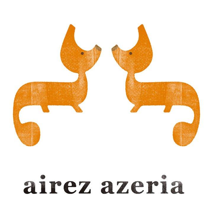 Palindromoak euskaraz Abere ba palindromo ilustratuen piztegia liburuko airez azeria ilustrazioa - bigara