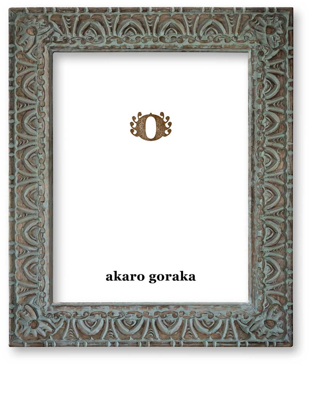 abere ba palindromo ilustratuen hiztegia akaro goraka
