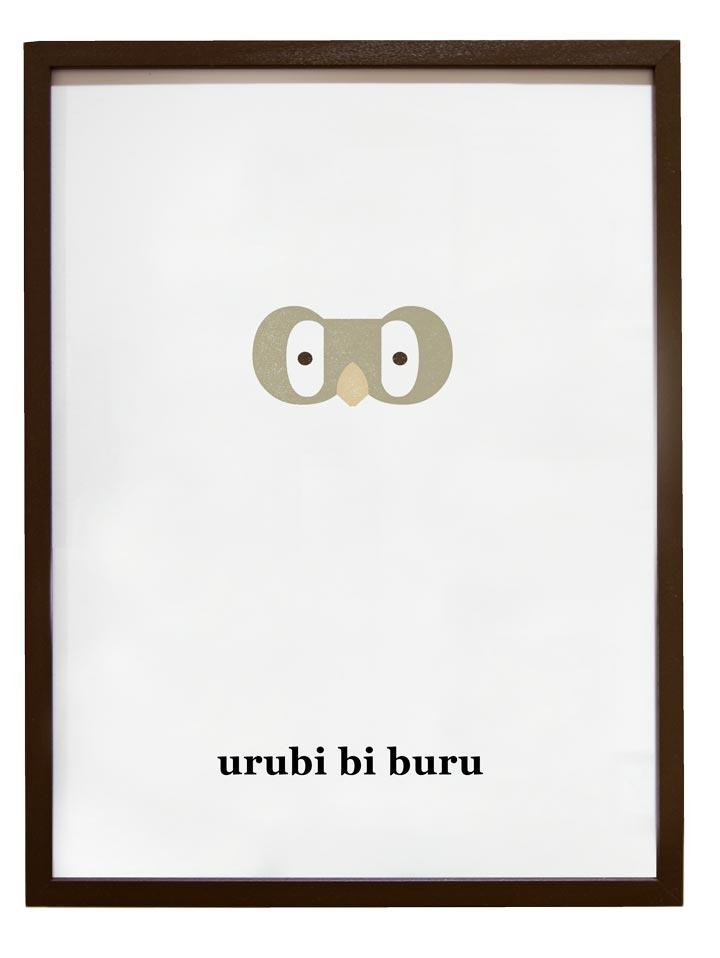 abere-ba-Ernest-lluch-mockup-urubi